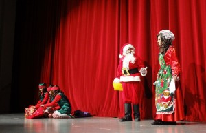 Christmas Play Primaria 2013